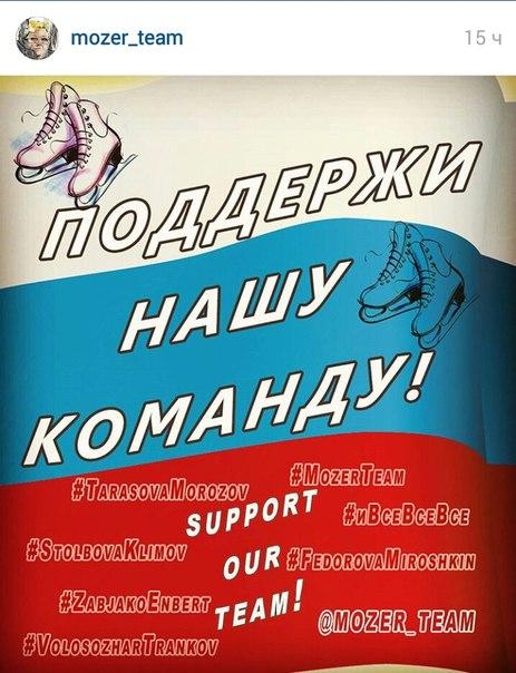 Евгения Тарасова - Владимир Морозов - Страница 24 CklBPPkFT1g