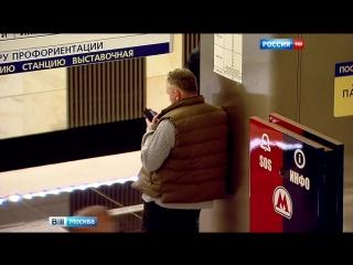О неполадках в московском метро пассажиров будут предупреждать по СМС