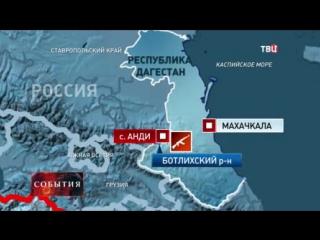 Несколько боевиков блокированы в дагестанском селе