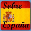 Испания | Sobre España