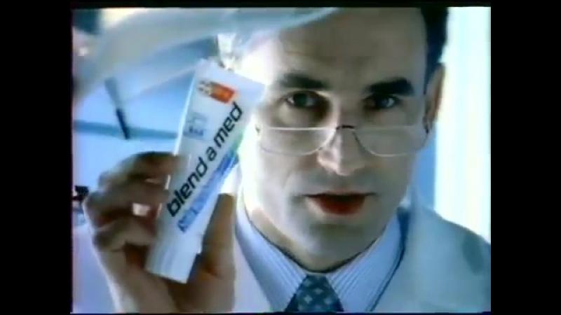 Рекламный блок (ТВ-6, 07.06.1998) Bonaqua, Имодиум, Orbit, Rama, Carefree, Аэрофолт, Twix, Blend-a-Med, Dirol Effect