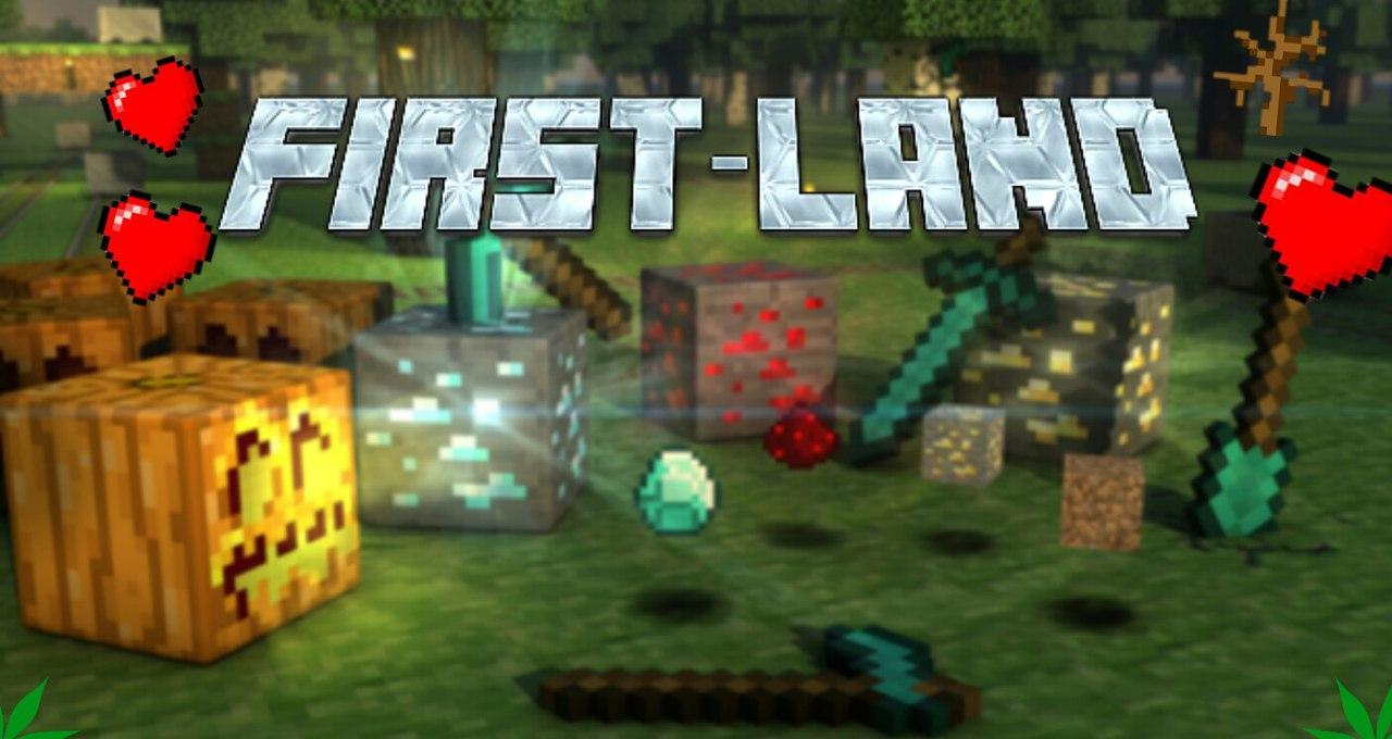 First-Land !