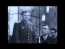 Юрий Гагарин поздравление с Новым годом фрагмент из передачи Голубой огонёк 1963 год