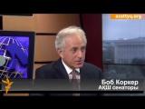 Боб Крокер: Путиннің байлығы әлі режимін шайқайды