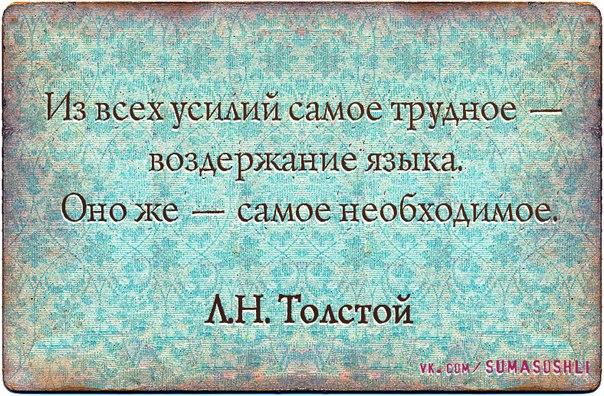 http://cs633221.vk.me/v633221852/388a8/QL1srGOzBt4.jpg