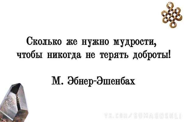 http://cs633221.vk.me/v633221852/39629/ddXfucQQqMg.jpg