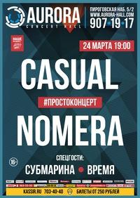 Casual + Nomera в Питере * Билеты от 300 руб.