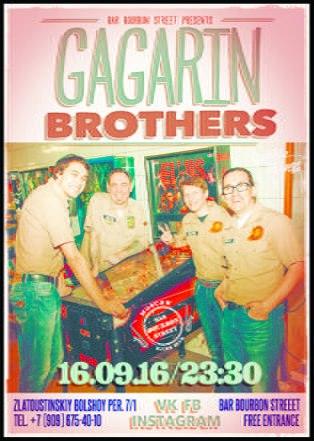 16.09 Gagarin Brotthers в клубе Bourbon street!