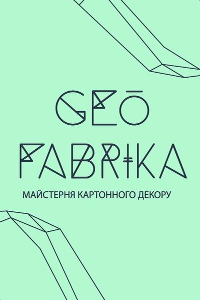 Надежда Геометриева