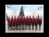 Новогодний концерт. Вокальный коллектив