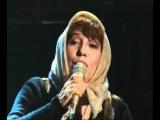 Елена Камбурова Городок