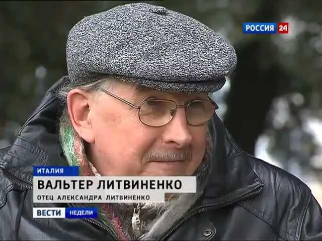01.04.2012 Литвиненко: история предательства.
