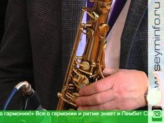 Винцкевич, Кузнецов и Саарсалу дали концерт для курских студентов.