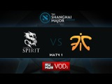 Spirit vs Fnatic, Shanghai Major, Group B, Game 1