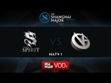 Spirit vs VG, Shanghai Major, Group B, Game 1