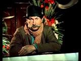 12 стульев - Безенчук, гробовых дел мастер