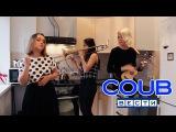 Coub Вести \ Лучшее в Coub [ПРИКОЛЫ] Когда не хочешь готовить