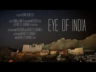 Eye of India