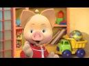 СПОКОЙНОЙ НОЧИ МАЛЫШИ Дырявая память Мультфильмы для детей Врумиз