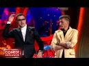 Павел Воля и Гарик Мартиросян придумывают хип-хоп 09.02.2014