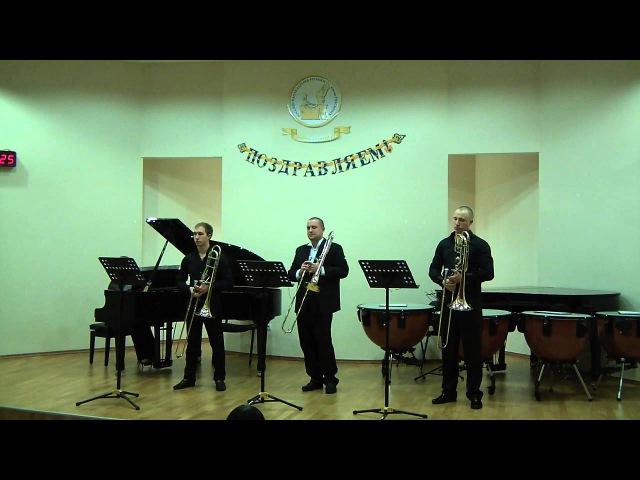 CORRIDA E.Seslavin, Trombone Trio of Wind band of Yugra (Basul S.,Ryabtsev V.,Gladyshev A.)