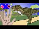 Песня про пальчики! Jurassic World - динозавры! Finger Family Rhymes in Russian