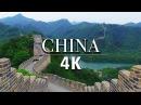 The Great Wall of China in 4k - DJI Phantom 4