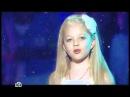 Anastasia Petrik-Prekrasnoe daleko
