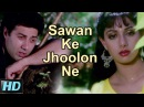 Sawan Ke Jhoolon Ne Sunny Deol Sridevi Hindi Romantic Song Full Video Nigahen
