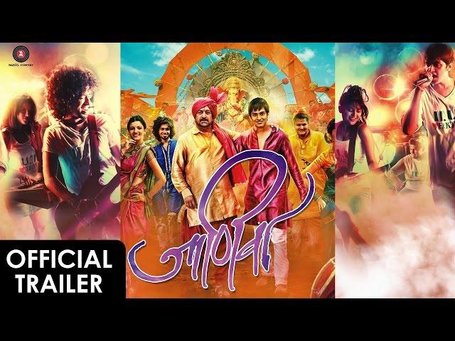 Janiva Official Trailer | Satya Manjrekar, Vaibhavi Sandaliya, Devdatt Dani Sanket Agarwal