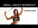 10 Minute Booty Shaking Towel Workout! LOSE INCHES OFF YOUR WAIST! | TiffanyRotheWorkouts