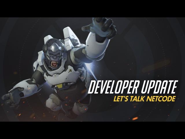 Developer Update | Let's Talk Netcode | Overwatch