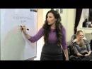 Анастасия Долганова - Лекция о сексуальных отношениях, Часть 1