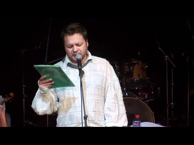 Вадим Степанцов - Однажды я был на балете (2011-12-22)