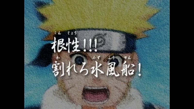 Naruto.(087.serija.iz.220).2002-2007.XviD.DVDRip