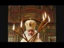Сщмч. Даниил Сысоев о Патриархе Кирилле