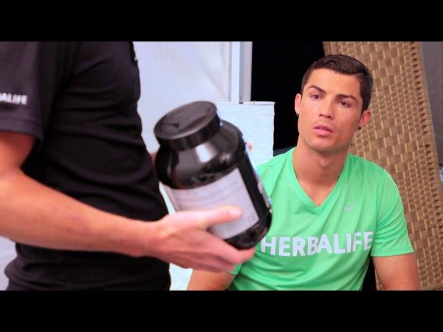 Гербалайф гордится глобальным партнерством по питанию- Звезды футбола Криштиан...