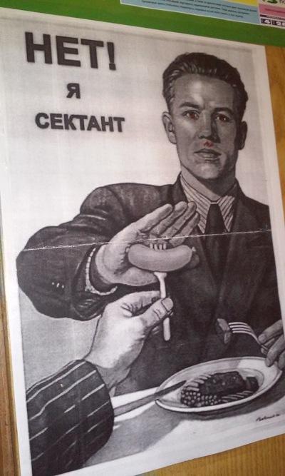 Дмитрий Сибирин, Челябинск