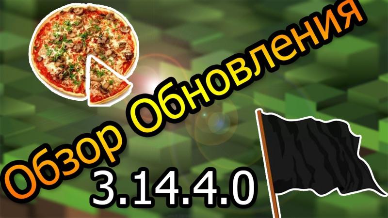 Unturned 3.0 - Обзор Обновления 3.14.4.0 (Update)