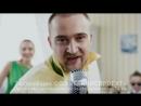 Рекламный ролик ЖК Яркая жизнь снятый в нашей салоне Веро-мебель