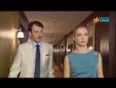 Брак по завещанию ( Танцы на углях ) 3 сезон 3 серия