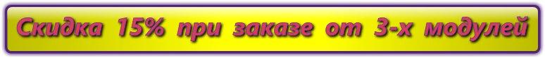 http://cs633222.vk.me/v633222097/2aac5/tEkKehea0uY.jpg
