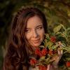 Valentina Dimitrieva