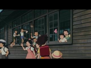 Мой сосед Тоторо _ Tonari no Totoro (1988) [720p]