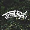 Treeumph - декоративные изделия из древесины