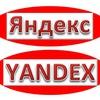 Yandex - www.yandex.com.ar