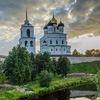 Экскурсии по Пскову и области. Соцтурпроф