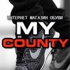 Кроссовки MyCounty