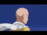 Ван Панч Мен / ВанПанчМен / One-Punch Man - 12 серия (Субтитры)