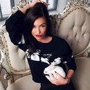 Катя Жукова фото #48